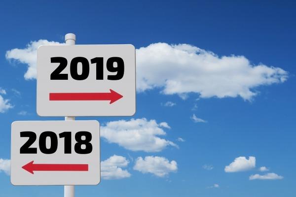 2018年反省会(全26回)~37歳での思考の1つの到達点にして1つの限界