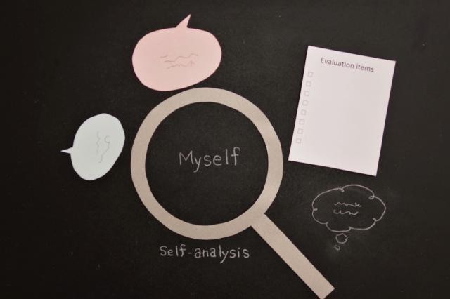 富松保文『アウグスティヌス(哲学のエッセンス)』―「自分を知る」とはどういうことか?